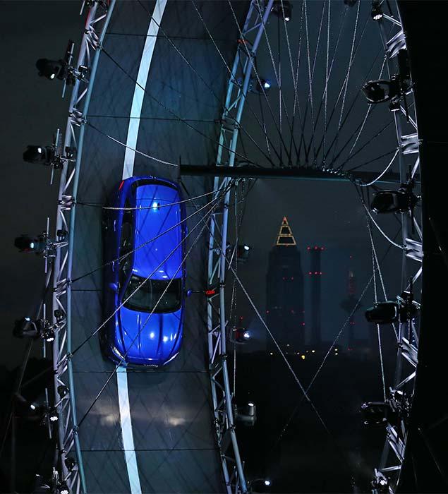 Jaguar Loop Frankfurt